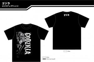 ゴジラアップTシャツ