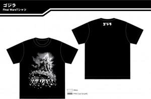 ゴジラTシャツ2