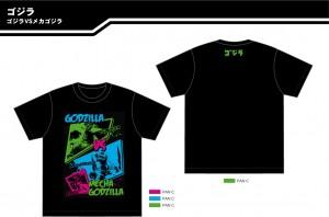 ゴジラTシャツ3