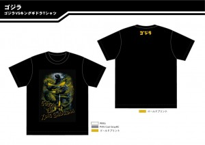 ゴジラTシャツ4