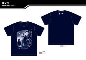 ゴジラTシャツ5