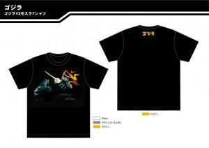 ゴジラTシャツ6