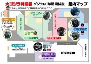 展示MAP