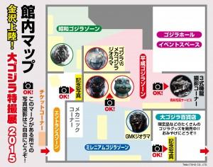 金沢MAP