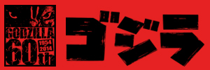 logo_toho
