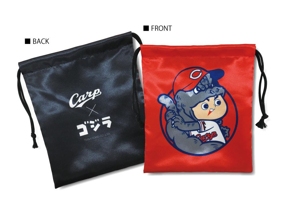 カープ×ゴジラ巾着(サテン)