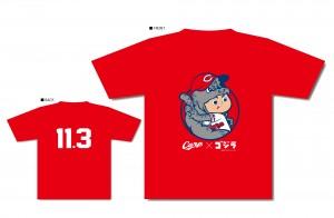 Carp × ゴジラ Tシャツ