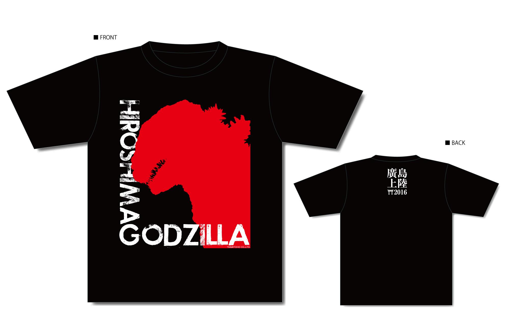 GODZILLATシャツ