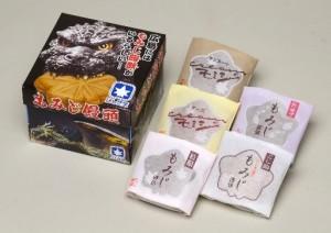 gotouchi1